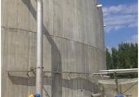 Planta de tratamiento de aguas procedentes de una industria de vinazas, AB MAURI.